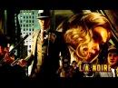 ПОЛИЦЕЙСКИЙ БЕСПРЕДЕЛ В L.A. Noire!