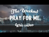The Weeknd &amp Kendrick Lamar - Pray For Me (Lyric Video)