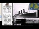 Блокада немецкие подлодки и потопление Лузитании