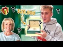 I GOT MY MOM A $20,000 CHRISTMAS PRESENT {PLEASE DON'T WATCH THIS MOM}
