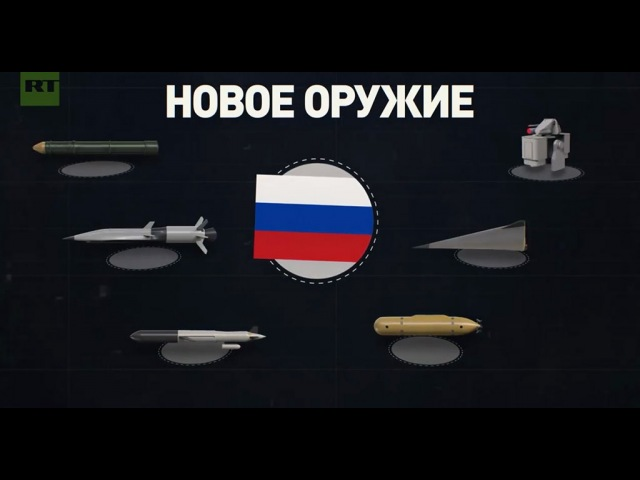 Гарантия победы в Сети появилось видео с демонстрацией российского супероружия
