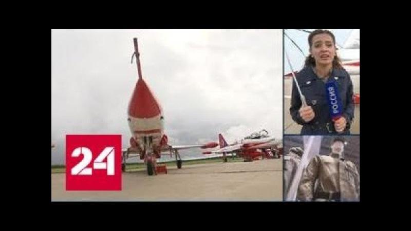 На форуме Армия-2017 российские пилоты разделят небо с Турецкими звездами