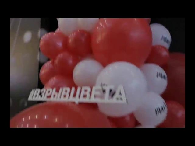 """Конференция AVON """"НА СТАРТ 2018"""" Крокус Сити Холл г Москва"""