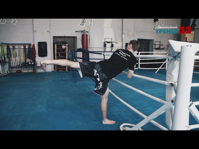 Как научиться бить вертушки / Техника ударов ногами с разворота rfr yfexbnmcz ,bnm dthneirb / nt[ybrf elfhjd yjufvb c hfpdjhjnf