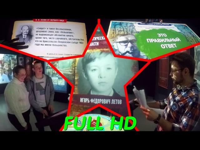 FULL HD 🔎 СтримКвест1 - Live-экскурсия по 20 веку в историческом парке Россия - Моя история