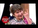 Бабушку Валю затравили местные чиновники Андрей Малахов Прямой эфир от 21 03 18