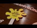 квиз Игра Головой 5 в Хххх баре 18 ноября 2017