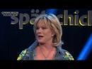 Lisa Fitz in der Spätschicht Die Comedy Bühne 2017 06 09