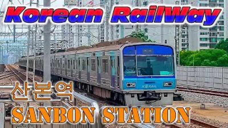 Seoul Metropolitan Subway Korail 341012 at Sanbon Station 서울 지하철 4 산본역 Сеульское метро, линия 4