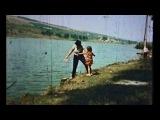 Назад в СССР, Город Кишинев, На рыбалке 10 августа 1984 года