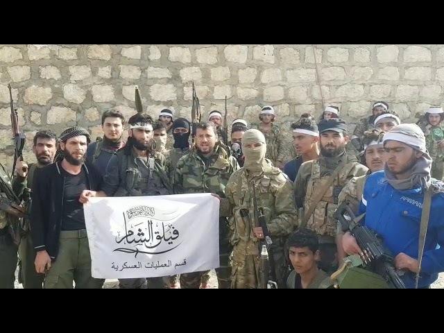 Feylakuş Şam Afrinin kuzeyindeki Alıcı köyünü terör örgütü YPGPKKdan kurtardığını ilan etti.