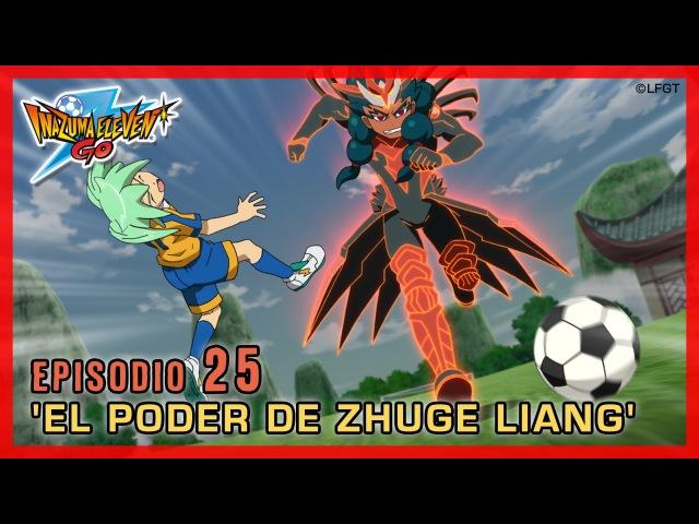 Inazuma Eleven Go Chrono Stones - Episodio 25 español «¡El poder de Zhūgě Liàng!»