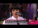 BWO Right Here Right Now Live Sommarkrysset 2009