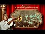 ЛУИ АРМСТРОНГ и КЛАССИЧЕСКИЙ СВИНГ HD