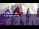 На Всемирном еврейском конгрессе в США признали Крым российским
