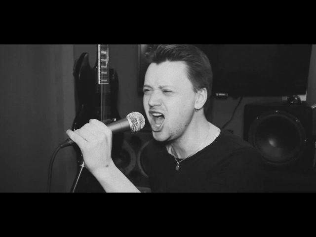 [AMATORY] - Дыши Со Мной (Cover by Kirill Katranov)