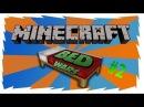 Бесячая удочка! Cristalix - Minecraft BedWars