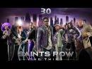 Saints Row The Third 30 Три пути