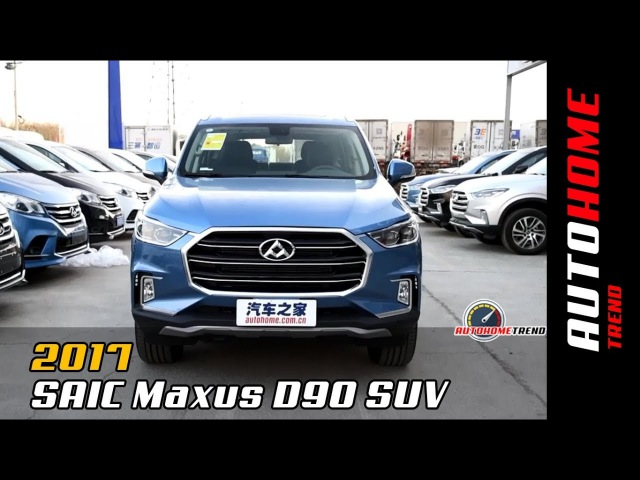 2017 SAIC Maxus D90 SUV Full Review