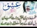 Urdu Sad Poetry Humdardiya Khaloos Dhalasy Tasaliya Full Sad Poetry in Urdu 2018 Mujahid Gulzar