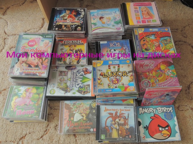 Мои компьютерные игры на дисках ( Barbie, sims и др) ♥