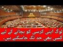 Loog apni kursi bachanay kay liay kuch b kr detay Muhammad Arshad ul Qadri