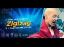 Рэп Завод LIVE Zigizag 77 й выпуск 1 й сезон Россия г Калининград