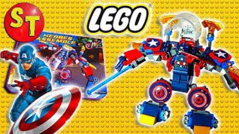 Фигурки ЛЕГО КАПИТАН АМЕРИКА, халк лего бэтмен, супер герои ниндзяго. LEGO super heroes fu...