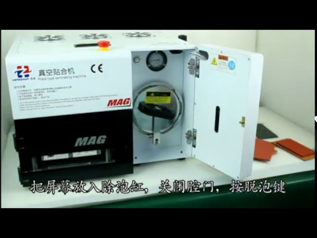 MAG 7 inch for LCD Repair Vacuum Laminator Machine and Bubble Remover