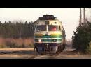 Дизель-поезд ДР1А-232/242 на ст. Пярну-Грузовая / DR1A-232/242 DMU at Pärnu-Kauba