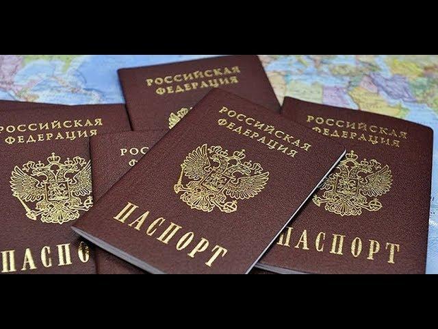 Чип слежения в моём паспорте и твоём Проверьте сами YouTube
