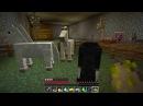 Minecraft прохождение карты 1 - МиСТиК и ЛаГГеР 12