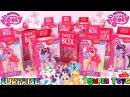 Sweet Box My Little pony Toy surprises Kinder Surprise Май Литл Пони СВИТ БОКС