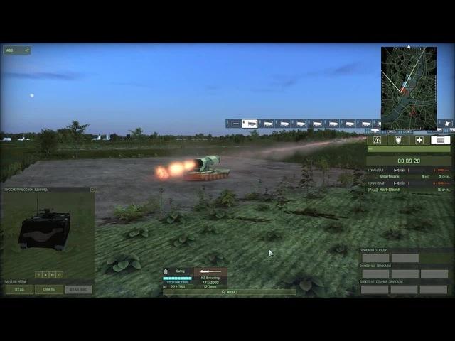 TOS-1! BURATINO