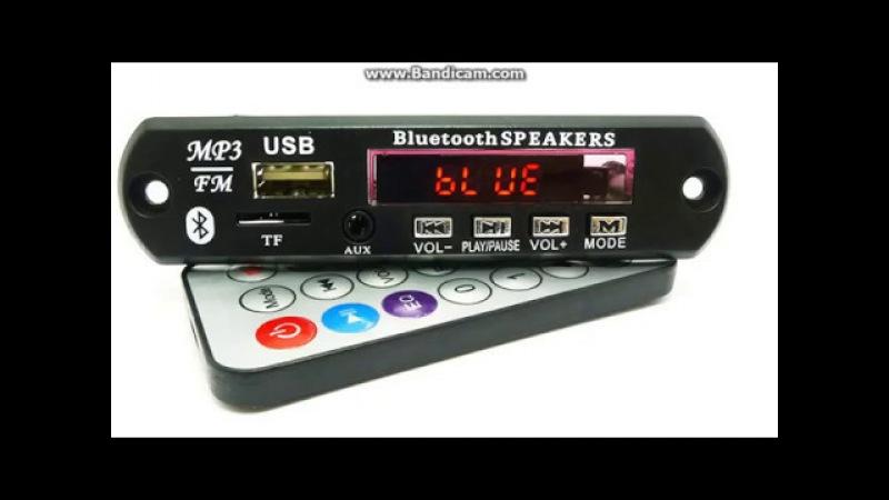 MP3 Bluetooth модуль в колонках Targa