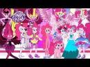 My Little Pony Transforms - Pinkie Pie Pony EQ Girl Crystal Breezie Fili-second Daydream Demon