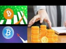 bitcoin price latest after Christmas   bitcoin price