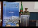 Algérie - colloque sécurité régionale dans l'espace Euro-Maghrébin