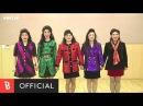 [M/V] Celeb Five(셀럽파이브) - Celeb Five(I wanna be a Celeb) Chreography(셀럽파이브(셀럽이 되고 싶어) 안무영상)