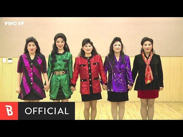 M V Celeb Five 셀럽파이브 Celeb Five I wanna be a Celeb Chreography 셀럽파이브 셀럽이 되고 싶어 안무영상
