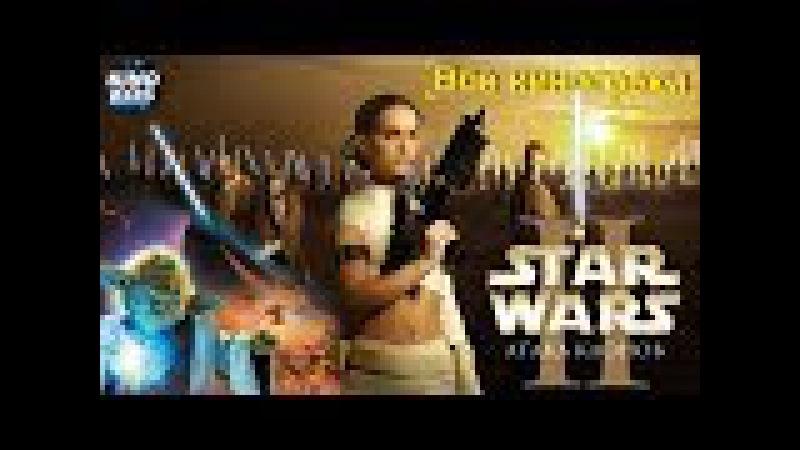 Все киногрехи Звёздные войны: Атака клонов