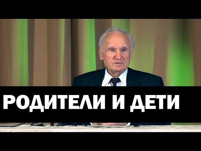 Алексей Осипов: родители и дети 27.01.2018