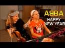 ABBA HAPPY NEW YEAR кавер на скрипке и пианино