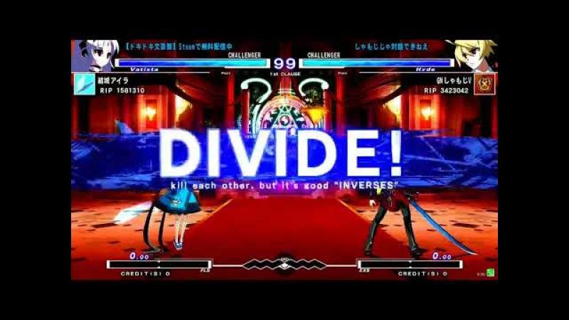 216 Under Night In-Birth ExeLate[st]- Club Sega Shinjuku