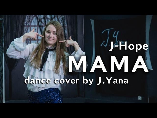 BTS 방탄소년단 (J-Hope) - MAMA / dance cover by J.Yana