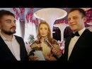Ведущий Дима Берегуля Wedding welcome interview