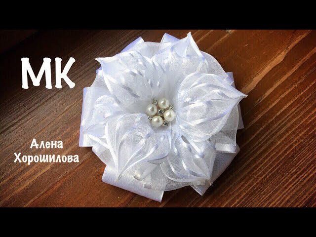 Банты в школу 11см Мк Канзаши Алена Хорошилова diy tutorial ribbon bow из лент kanzashi flower