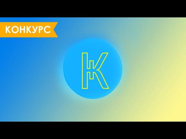 Криптовалюта «Карбованець» (KRB) | Скільки коштує, де придбати і як карбувати