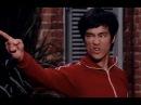 Брюс Ли Я не учитель Я просто помогаю тебе изучать себя