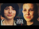 Mike and Eleven | 353 Days